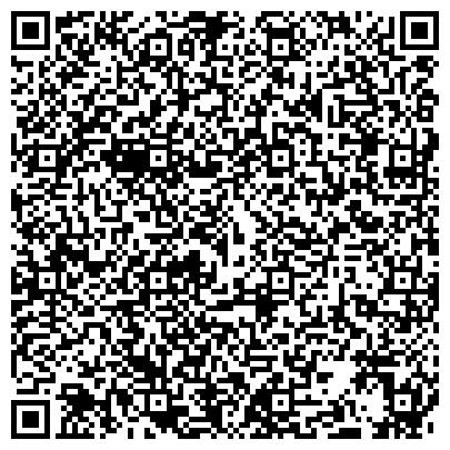 QR-код с контактной информацией организации Андреевский цементный завод Анцем, ООО ПП