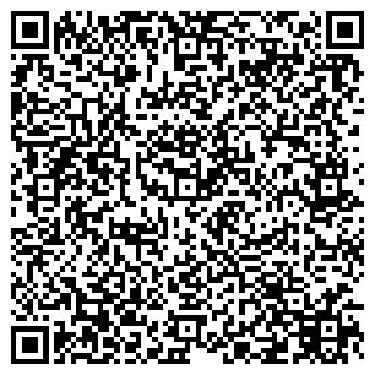 QR-код с контактной информацией организации Ланкорд В, ООО
