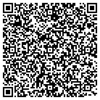 QR-код с контактной информацией организации Вой, ЧП