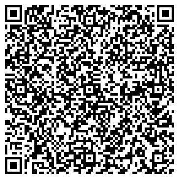 QR-код с контактной информацией организации Спецпостач Захид,ООО
