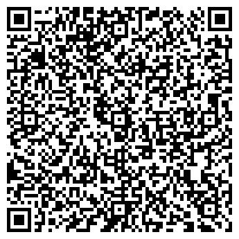 QR-код с контактной информацией организации ЛЮМИНАС ТОО