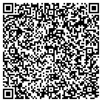 QR-код с контактной информацией организации Бетон Сервис, ООО
