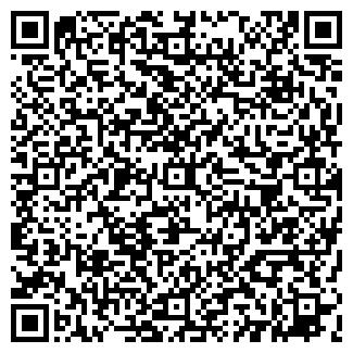 QR-код с контактной информацией организации Отлив, ООО