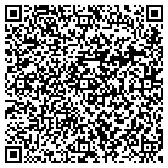 QR-код с контактной информацией организации Джемига, ЧП