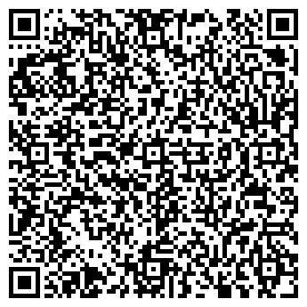 QR-код с контактной информацией организации Декс, ЧП