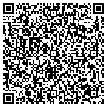 QR-код с контактной информацией организации ООО СТРОЙКОМГРУПП