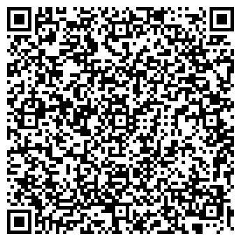 QR-код с контактной информацией организации Bona (Бона), ООО
