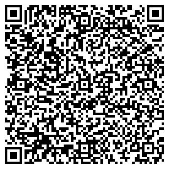 QR-код с контактной информацией организации ВДС, ООО