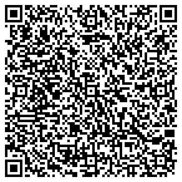 QR-код с контактной информацией организации Евролекс-Львов, ООО