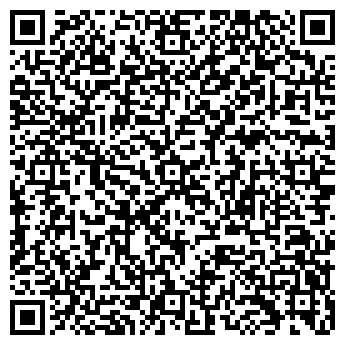 QR-код с контактной информацией организации Париж, ООО