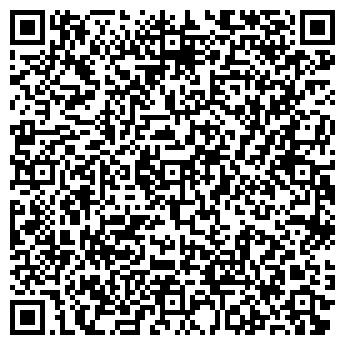 QR-код с контактной информацией организации Дюплекс, ООО
