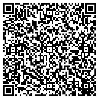 QR-код с контактной информацией организации VAND