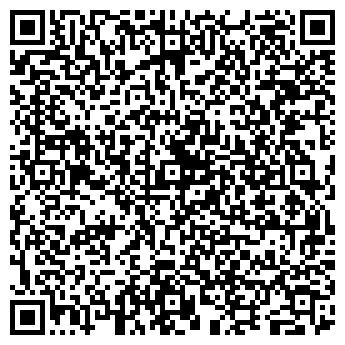 QR-код с контактной информацией организации Toni&Guy, ЧП