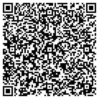 QR-код с контактной информацией организации Велтех, Компания (Welltech)
