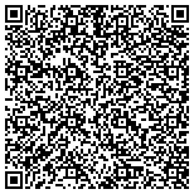 QR-код с контактной информацией организации Арсенал-Центр Житомирский филиал, ООО