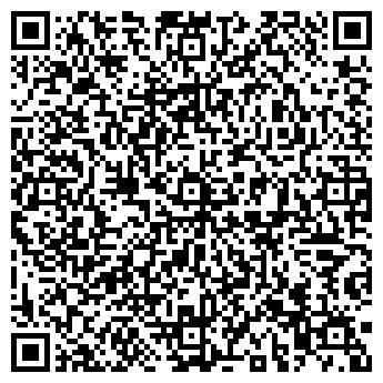 QR-код с контактной информацией организации Фабрикант, ООО
