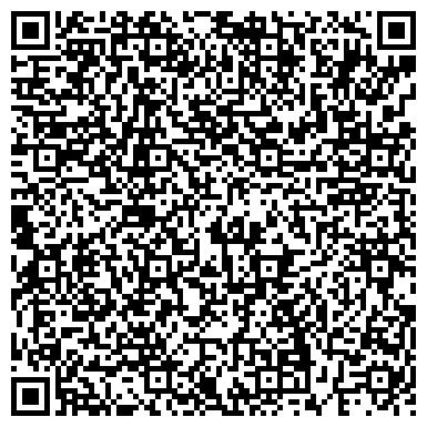QR-код с контактной информацией организации СК Геркулес, ООО
