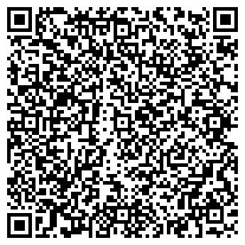 QR-код с контактной информацией организации Интеркор,ЧП