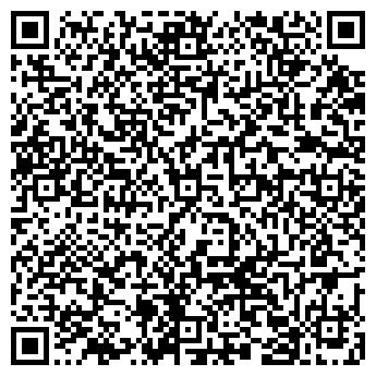 QR-код с контактной информацией организации Балко , ЧП