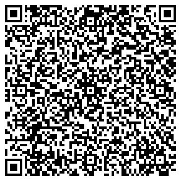 QR-код с контактной информацией организации Белый дом, ООО