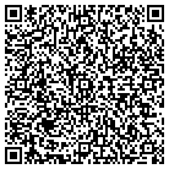 QR-код с контактной информацией организации Стрим Груп, ООО