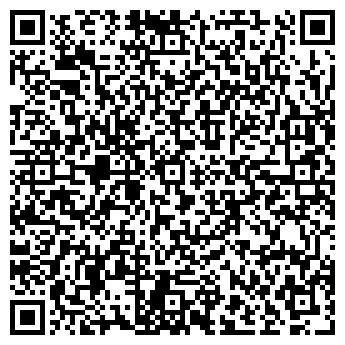 QR-код с контактной информацией организации Рамо, ООО