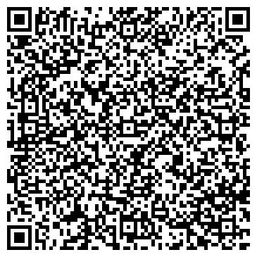 QR-код с контактной информацией организации ООО ЛАЛЬСКАЯ БУМАЖНАЯ ФАБРИКА
