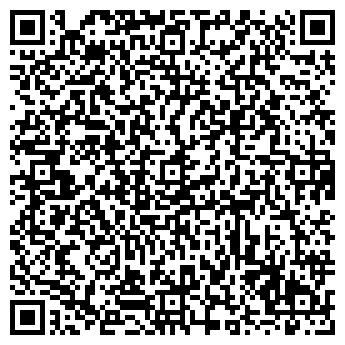 QR-код с контактной информацией организации ТПК-Львов, ОАО