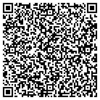QR-код с контактной информацией организации ПКП Стиль - 777, Компания