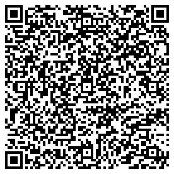 QR-код с контактной информацией организации СЕВЕРНЫЙ ЛЕС