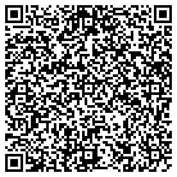 QR-код с контактной информацией организации Рем мебель, ЧП