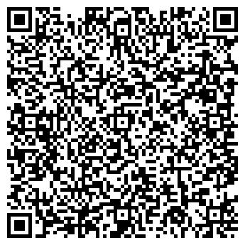 QR-код с контактной информацией организации Унитех, ООО