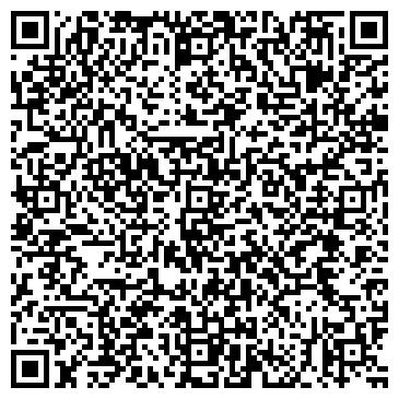 QR-код с контактной информацией организации Замки Тагира, компания