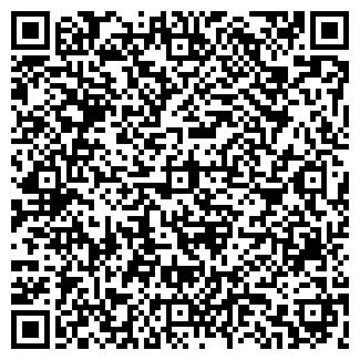 QR-код с контактной информацией организации Венол, ЧП