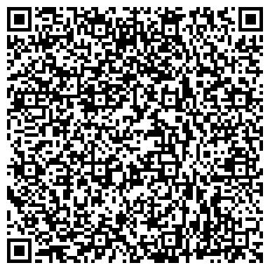 QR-код с контактной информацией организации ДиЭлЭйч, ООО (DLH)