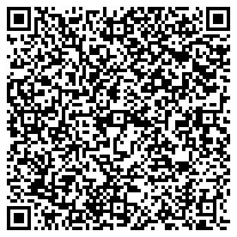 QR-код с контактной информацией организации Ка-До, ЧП