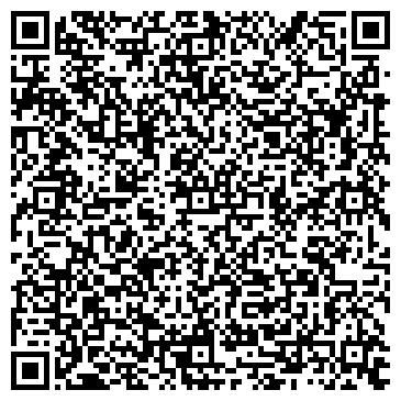 QR-код с контактной информацией организации Альтинг-груп, ООО