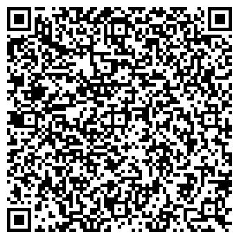 QR-код с контактной информацией организации ЭККОН центр, ЧП