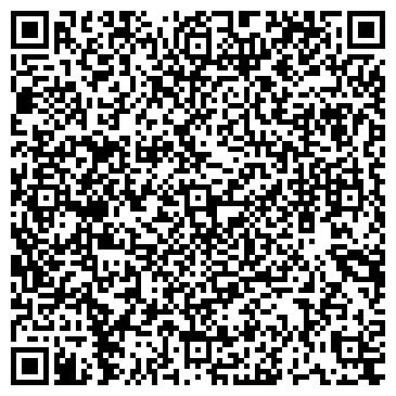 QR-код с контактной информацией организации Стрилецкий В. А, ЧП