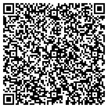 QR-код с контактной информацией организации Компания «Деком»