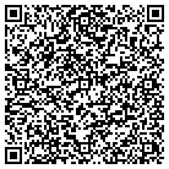QR-код с контактной информацией организации Общество с ограниченной ответственностью ARVEST TRADING