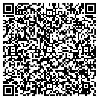 """QR-код с контактной информацией организации """"Интербуд"""""""