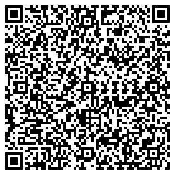 QR-код с контактной информацией организации ООО «Антаго-Трейд»