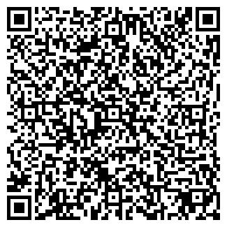 QR-код с контактной информацией организации АГРОАВТОСЕРВИС