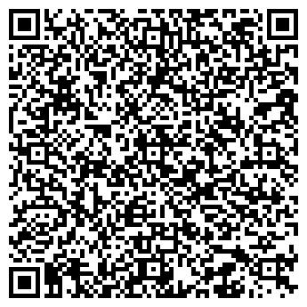 QR-код с контактной информацией организации винбау