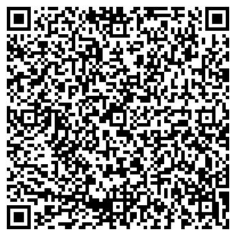 QR-код с контактной информацией организации Общество с ограниченной ответственностью Тривита