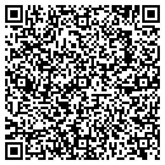QR-код с контактной информацией организации КОМИССАР