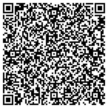 QR-код с контактной информацией организации Наливной пол, ООО
