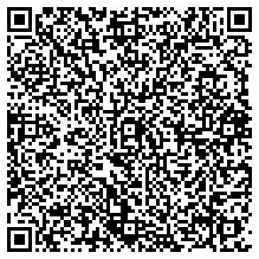 QR-код с контактной информацией организации Уютный двор, ЧП