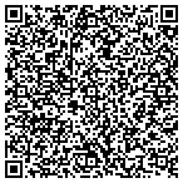 QR-код с контактной информацией организации Бетонмикс, ООО